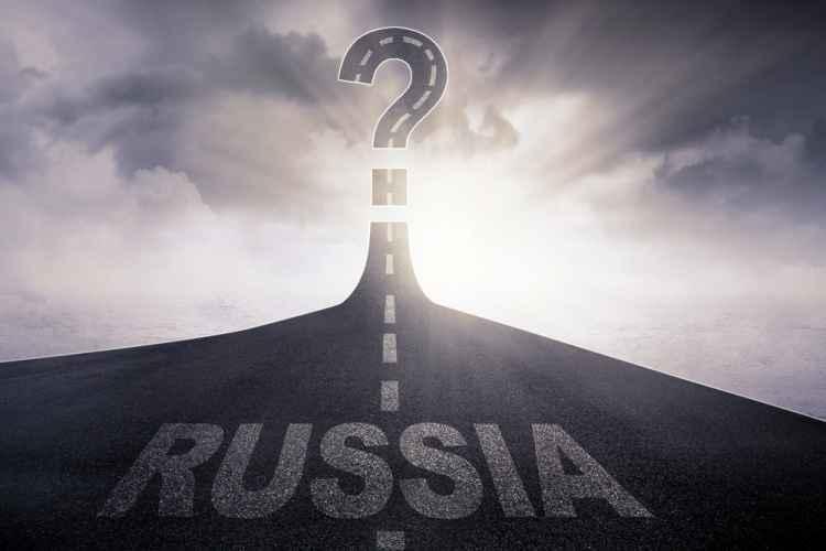 Jon-Christopher Bua: Russian Influence Investigation of the Trump Team